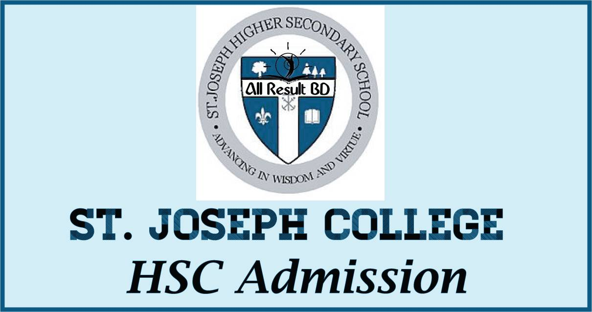 St. Joseph College HSC Admission Result Circular 2017