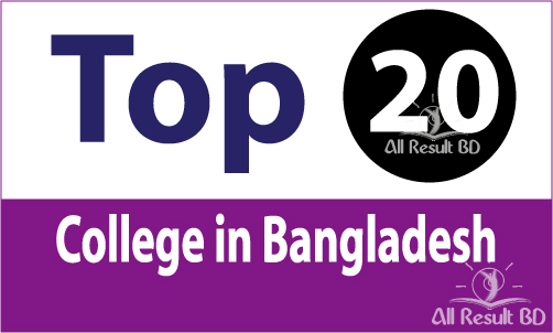TOP 20 College in Bangladesh Rank in HSC Result