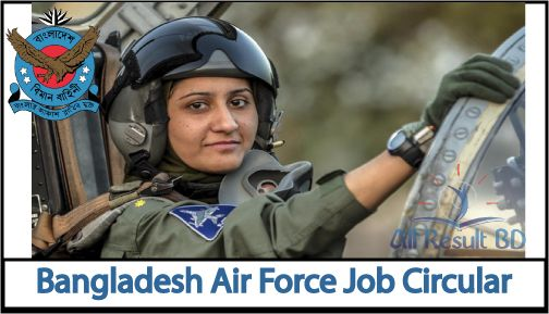 Bangladesh Air Force Job Circular (Biman Sena) 2015