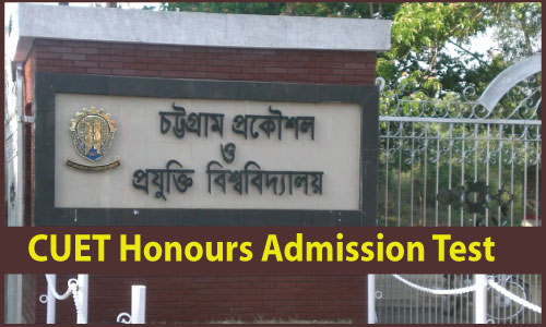 CUET Honours Admission Test circular Date 2017-2018