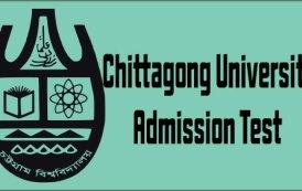 Chittagong University Admission Test Circular 2017-18