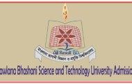 Mawlana Bhashani Science and Technology University Admission Circular 2017