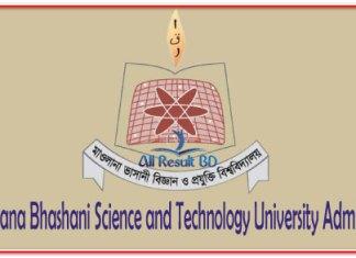 Mawlana Bhashani Science and Technology University Admission