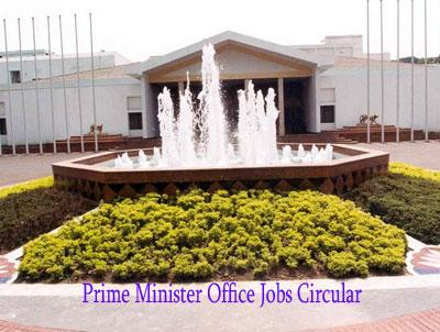 Prime Minister Office Job Circular 2017 Bangladesh