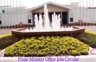Prime Minister Office Job Circular 2017 Bangladesh