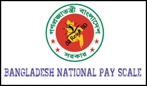 Bangladesh National Pay Scale 2015 Bangladesh.gov.bd