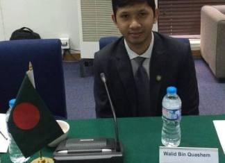 BCS 1st Private University Student