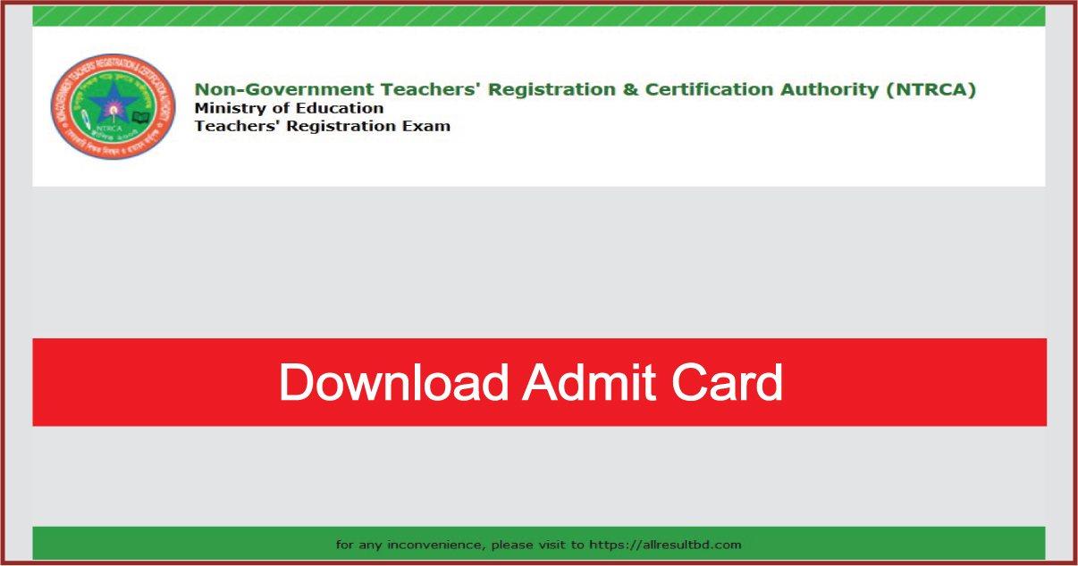 14th NTRCA Admit Card 2017 Download - ntrca.teletalk.com.bd Admit Card