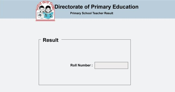 primary school teacher result