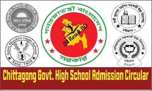 Chittagong Govt High School Admission Circular Form 2016