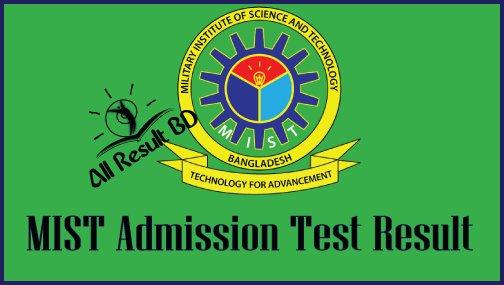 MIST Admission Test Result, Seat Plan 2017-18