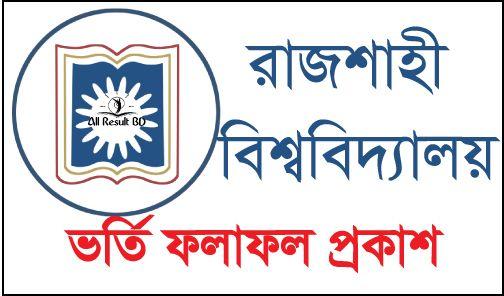 Rajshahi University Admission Test Result 2017-18