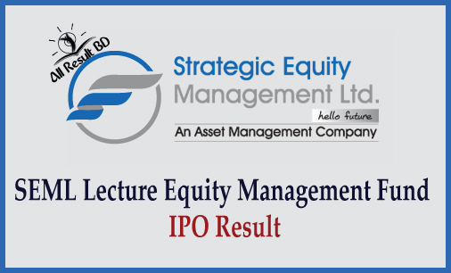 SEML Lecture Equity Management Fund IPO Result