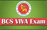 36th BCS VIVA Result, Exam Date and Routine BPSC.GOV.BD