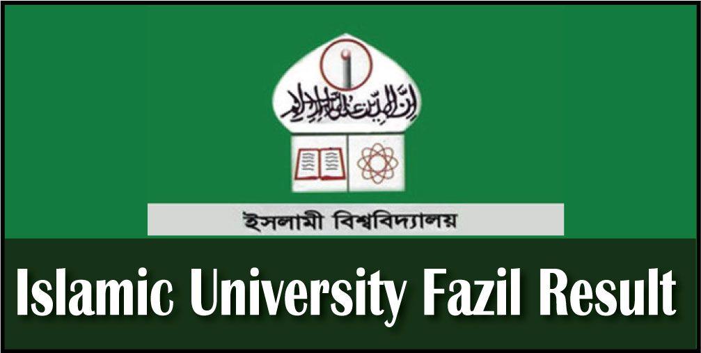 Fazil Exam Result 2018 - dailyjobsbd