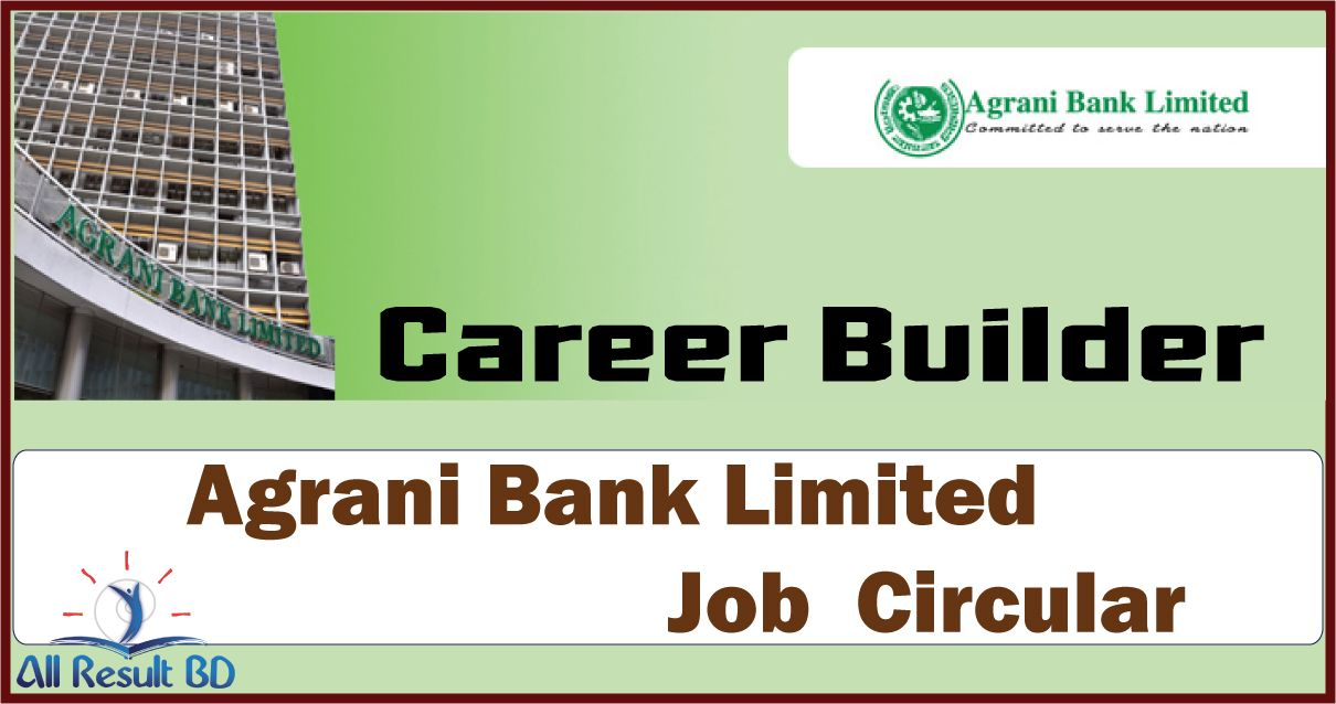 Agrani Bank Job Circular Senior Officer 2016 Agranibank.org career