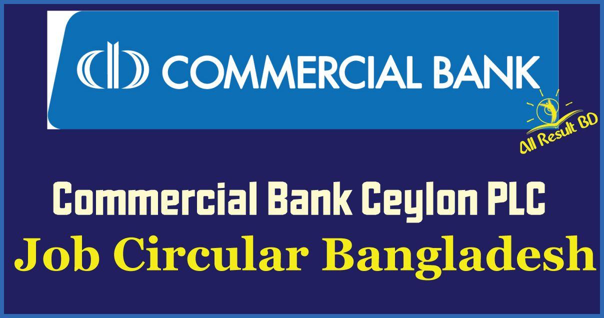 Commercial Bank Ceylon PLC Job Circular 2016 Bangladesh