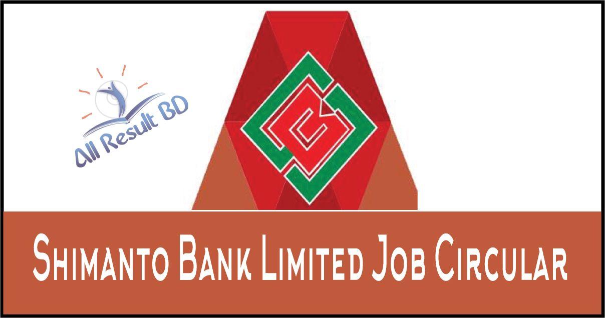 Shimanto Bank Limited Job Circular 2016 Apply Online