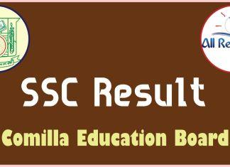 Comilla Board SSC Result 2017