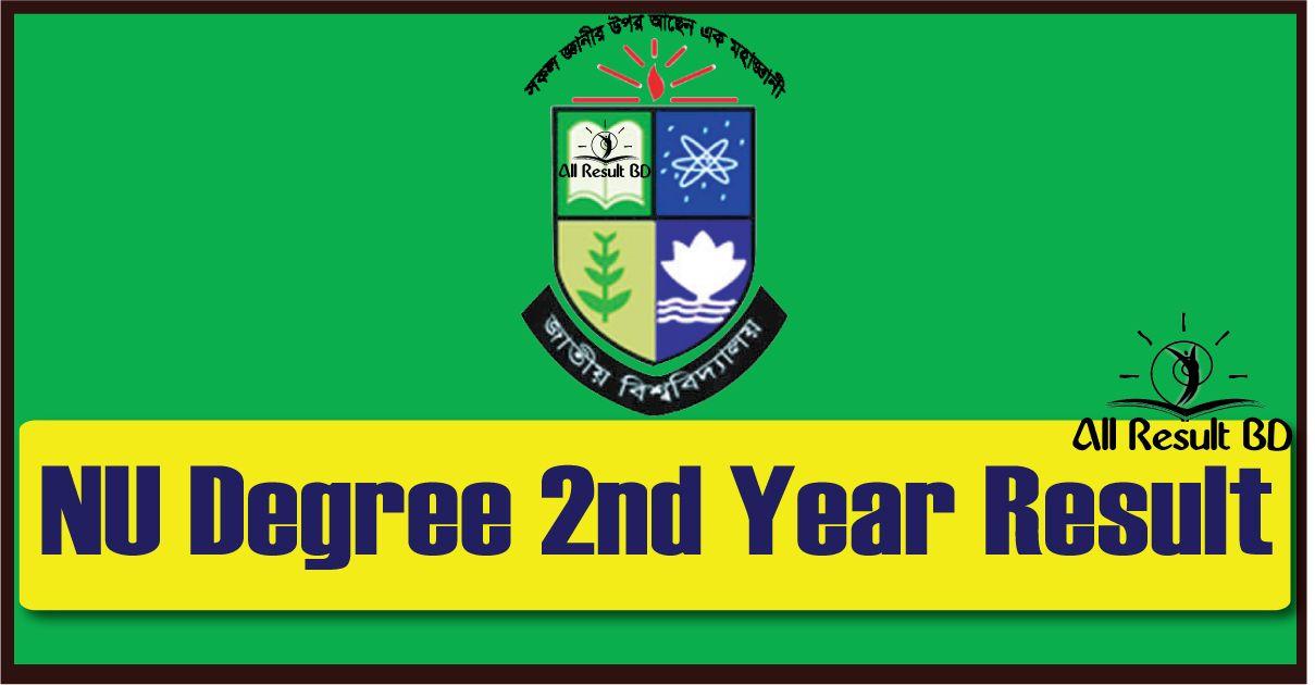 National University Degree 2nd Year Result 2017 NU.EDU.BD