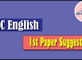 HSC English 1st Paper Suggestion