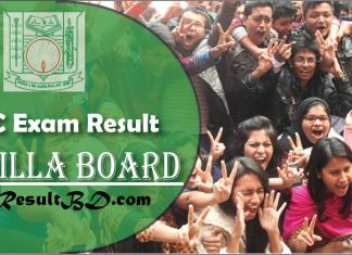 Comilla Board HSC Exam Result 2018