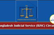 12th BJSC Circular 2018 Bangladesh Judicial Service Exam Syllabus Preparation
