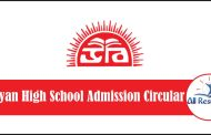 Udayan High School Admission Circular 2018