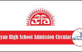 Udayan High School Admission Circular 2018