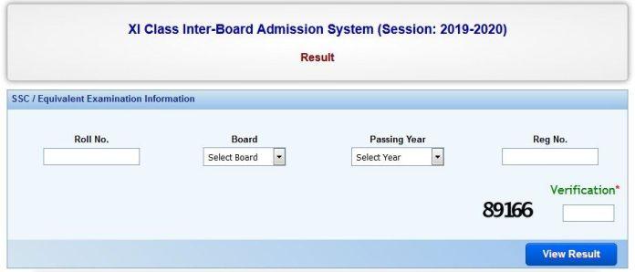 HSC Admission result