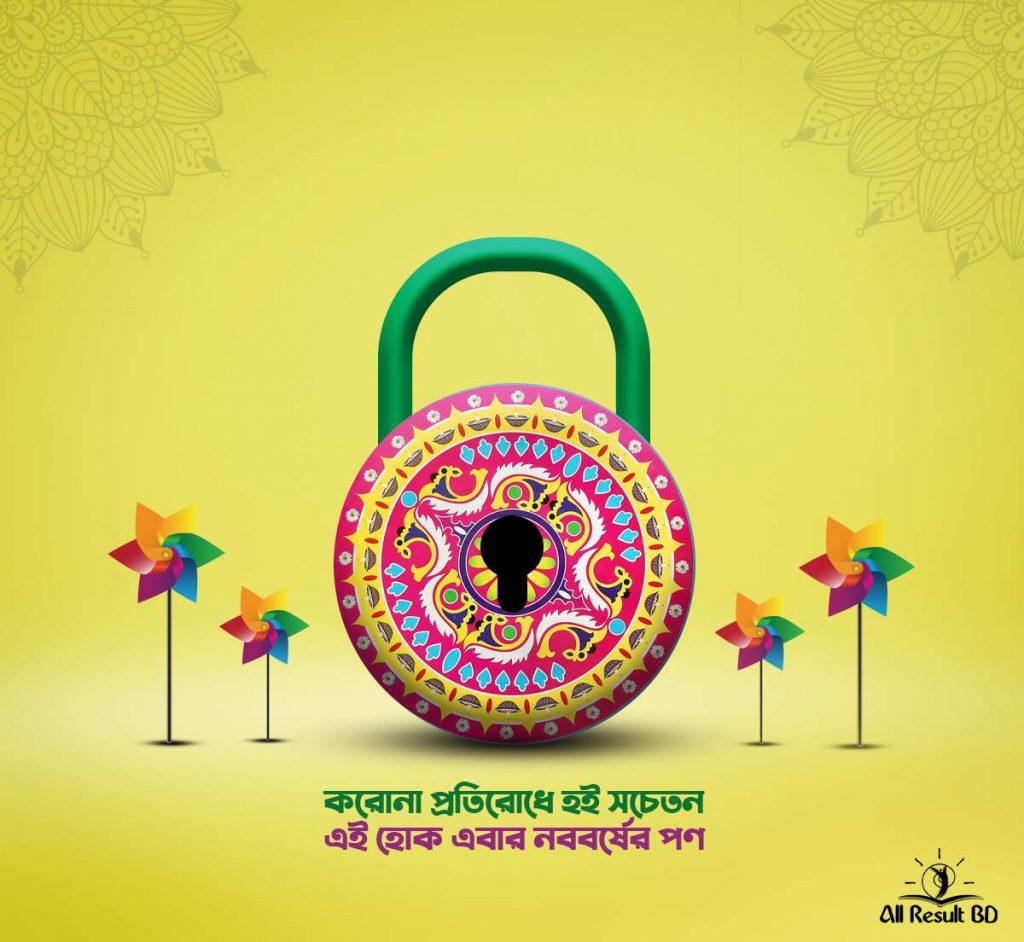 Shuvo Noboborsho coronavirus