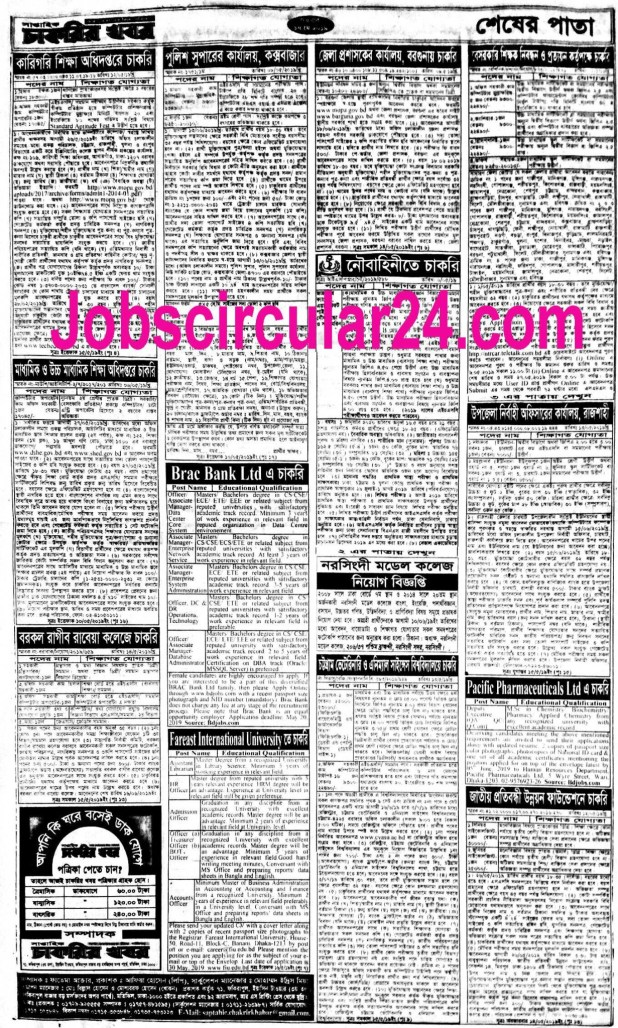 Weekly Job Newspaper 24 May 2019