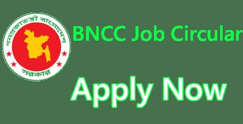 BNCC Job Circular 2018