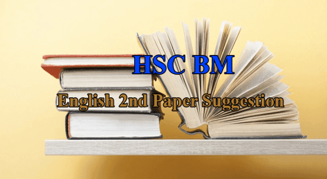 HSC BM English 2nd Paper Suggestion