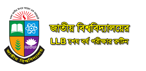 NU LLB Final Year Routine 2019