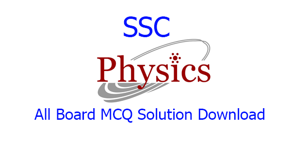 SSC Physics MCQ Answer