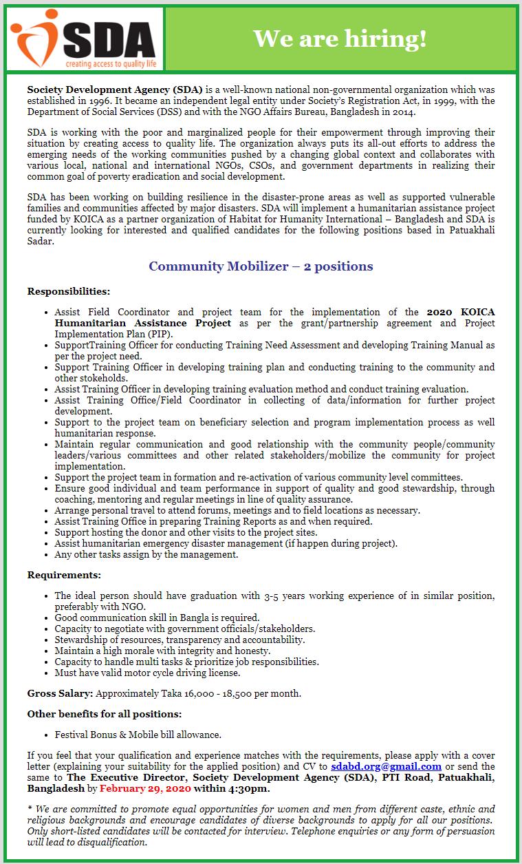 Society Development Agency (SDA)
