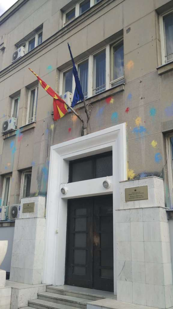 The ministry of culture, another 'victim' of the painted revolution. There were recently protests here against the government spending on useless monuments; they throw paint at said monuments and related places