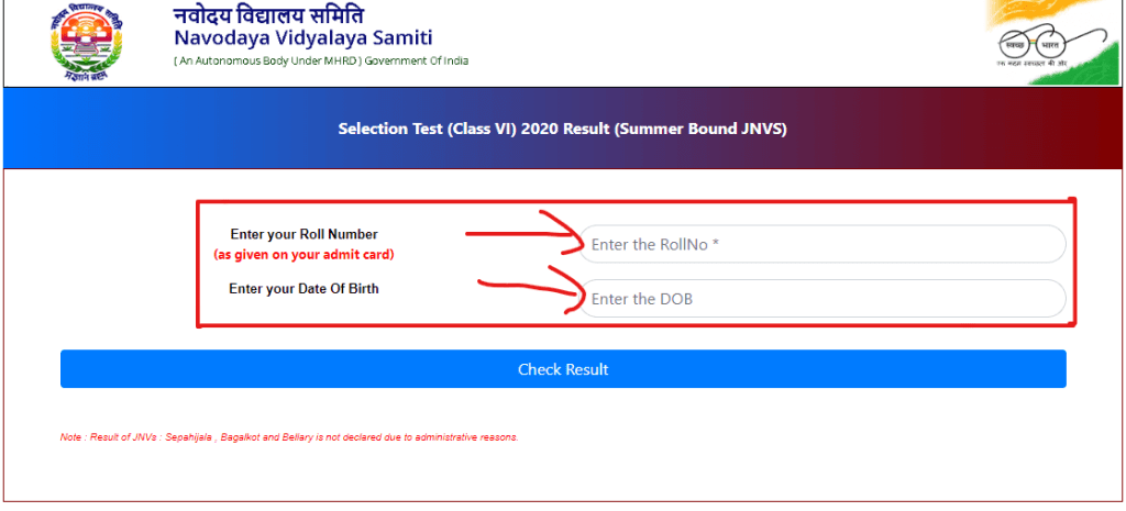 Navodaya result 2020 for class 6th