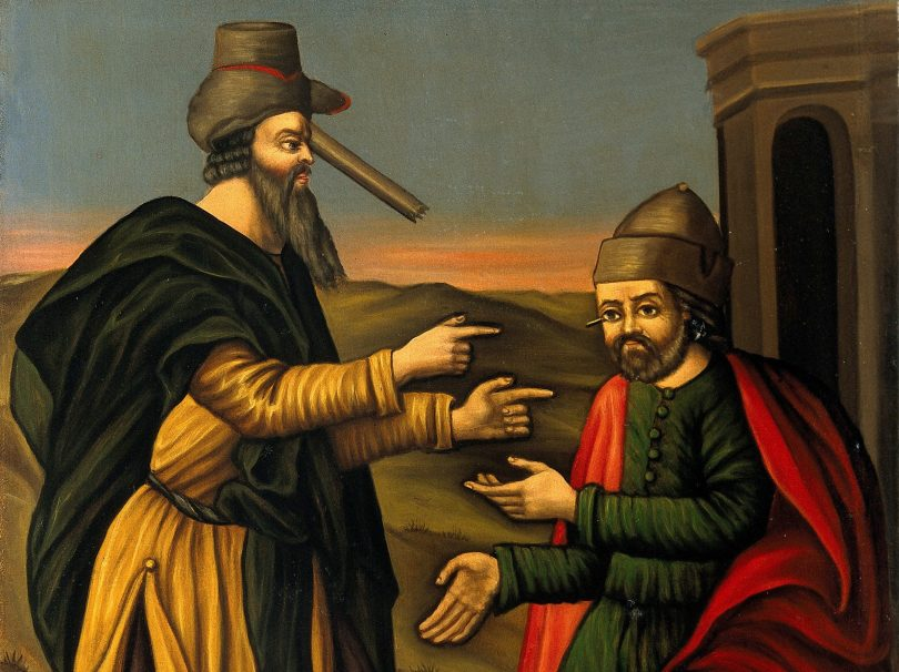 Painting: The Parable of the Mote and the Beam: Minus Zorab, 1880 (Wellcome Collection)