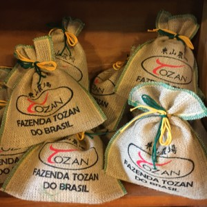 where-to-buy-coffee-in-brazil
