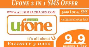 2-in-1 SMS Offer