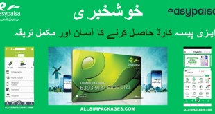 How to get Easypaisa Debit Card