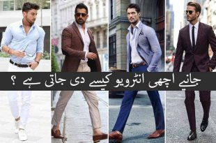 what to wear for interview