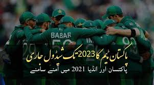 Pakistan cricket team 2021