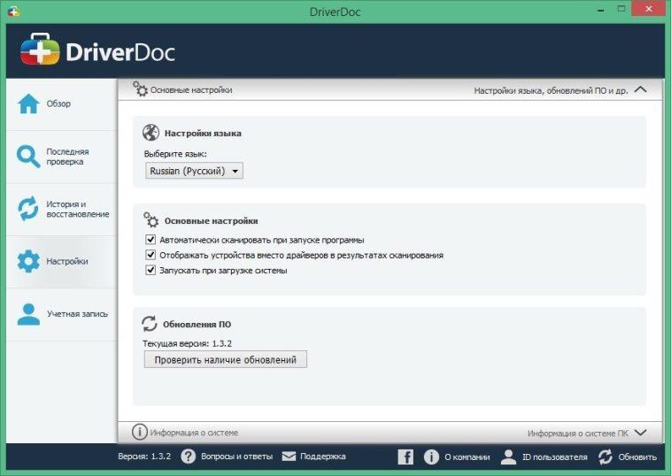 driverdoc-serial-key-5484244