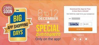 Flipkart Big App Shopping Days - Download via Flipkart