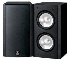 yamaha ns - best bookshelf speakers