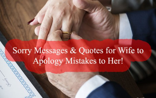 Sorry Messages & Quotes for Wife