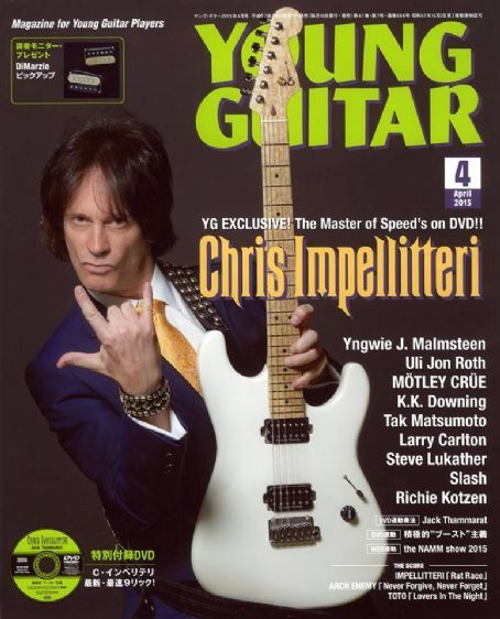 Chris Impellitteri - One Of The Best